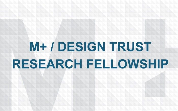 <p>The+M++/+Design+Trust+Research+Fellowship+programme+aims+to+support+an+original+research+project+investigating+issues+relating+to+design+and+architecture+in+the+Greater+Pearl+River+Delta+region,+and+between+the+region+and+other+parts+of+the+world.+Apart+from+expanding+the+current+body+of+knowledge+in+these+areas,+…</p>