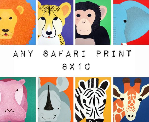 Jungle animal nursery art. Safari prints. 8x10 modern picture for baby & child, art, zoo for kids rooms and playrooms in purple and yellow