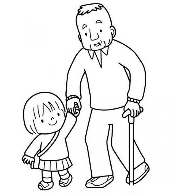 Дедушка и внук рисунок карандашом