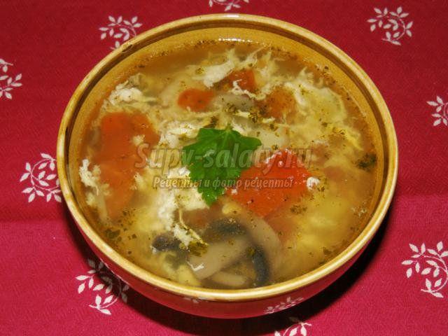 китайский суп из помидоров, яиц и грибов