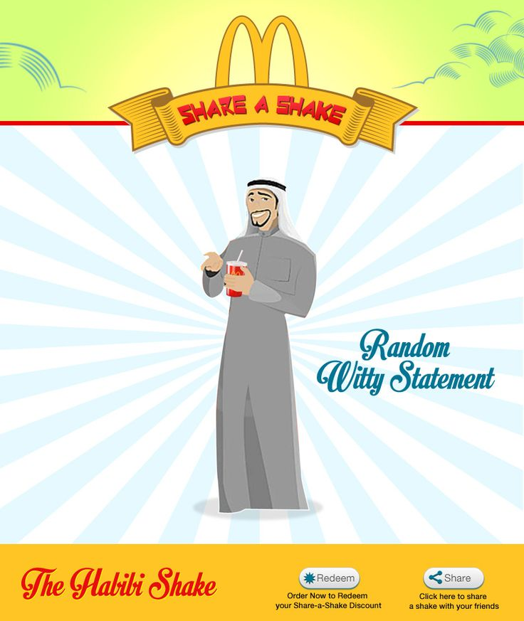 Facebook APi Design for a McDonald's Promotion.   Designed by: www.skin3design.com