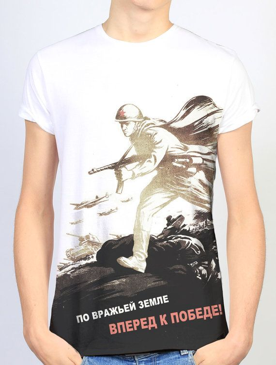 Towards Victory Soviet Propaganda Political Tshirt by AllRiot, £12.00