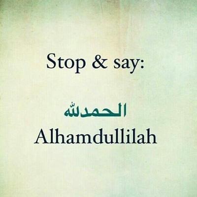الحمد لله .. حمدا كثيرا .. طيبا مباركا فيه...Islam Thoughts, Islam Quotes, Allah Listening, God, Belief, Islam Image, Islam Dua, Alhamduliallah, Islam 3