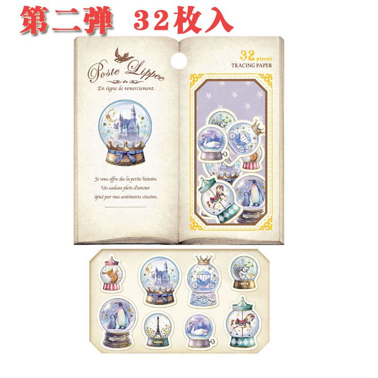 Aliexpress.com : Buy 32 pcs/set stationery scrapbooking stickers Poste Lippee Book kawaii planner stickers/filofax korean Q LIA Wholesale from Reliable sticker sale suppliers on Happy time stock