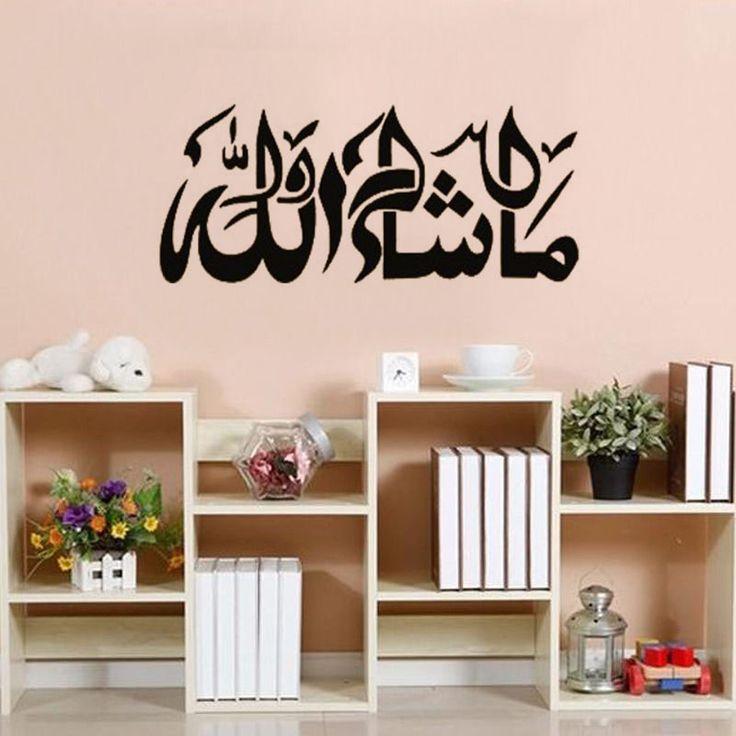 17 meilleures id es propos de stickers islam sur pinterest stickers vitres stickers arabe - Idee deco wallpaper volwassene kamer ...