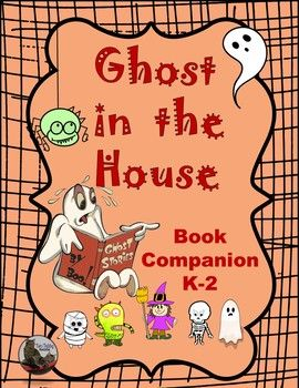 Ghost in the House is an adorable, simple story by Ammi Joan Paquette. It is available through Scholastic. The story is required to complete the activities. The story provides a nice, non-threatening look at some spooky, but cute Halloween characters.
