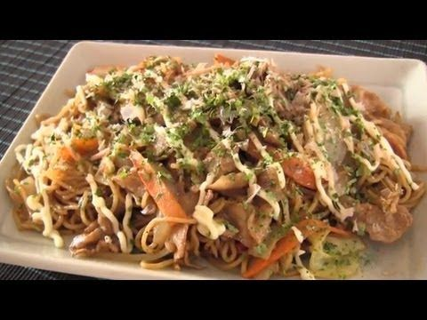Yakisoba is Japanese fried noodle. It is very easy and great recipe using leftover vegetables in your fridge! Yakisoba usually comes with yakisoba noodles an...