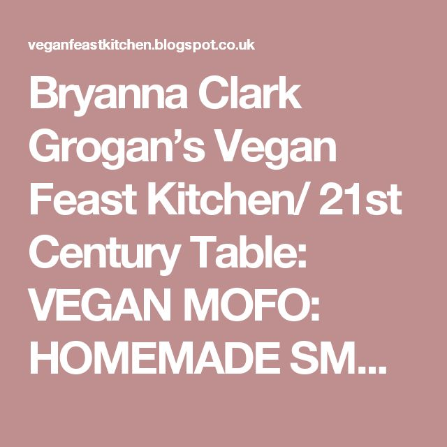 Bryanna Clark Grogan's Vegan Feast Kitchen/ 21st Century Table: VEGAN MOFO: HOMEMADE SMOKED TOFU IN A STOVETOP SMOKER!