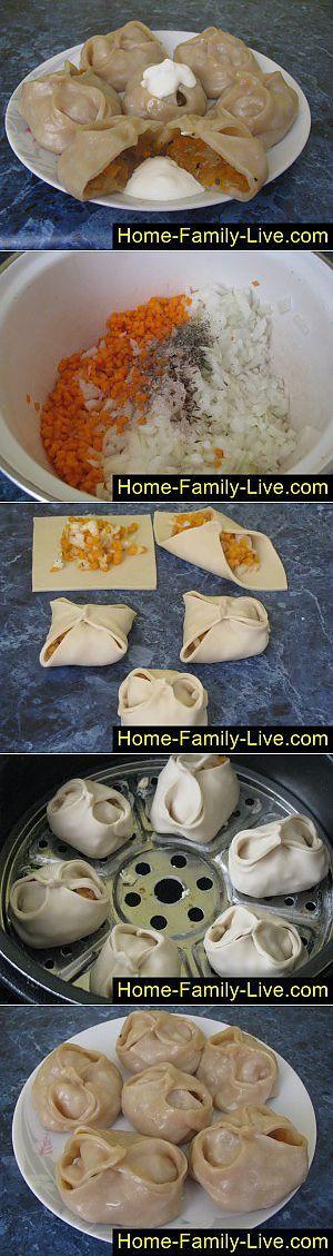 Кулинарные рецепты Манты с тыквой » Кулинарные рецепты