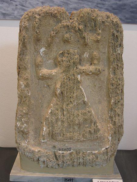Stèle de Nora - Sardaigne (Italie) - VIII-VII ème siècle avant JC - Musée archéologique de Nora