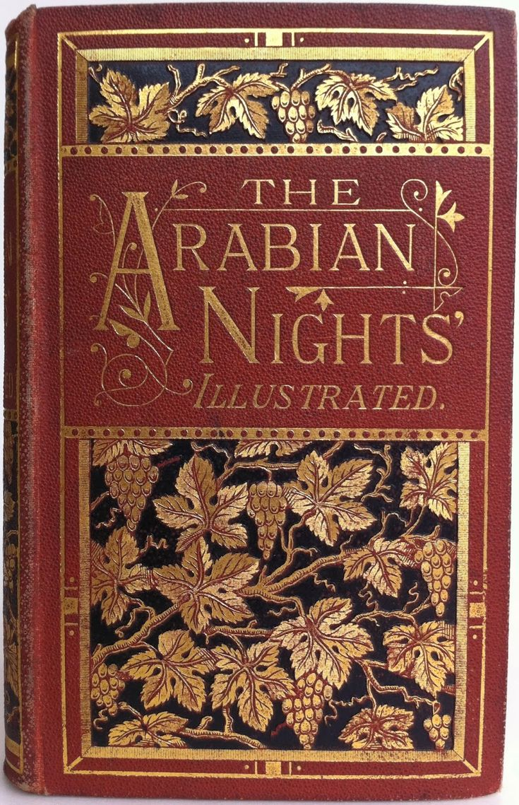 the magic of the arabian nights essay Thousand one nights print reference this published: 23rd march, 2015 disclaimer: this essay has been submitted by a student this is not an example of the work.