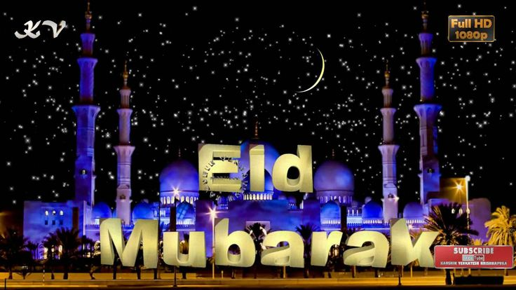 Happy Eid 2016, Eid Greetings, Eid Wishes, Eid Animation, Whatsapp Video...