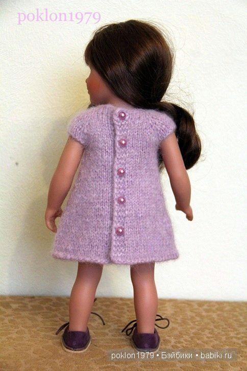 Тома, Тома, выходи из дома! Игровые куклы Kathe Kruse. Marie Kruse (London), 37 см. / Одежда и обувь для кукол - своими руками и не только / Бэйбики. Куклы фото. Одежда для кукол