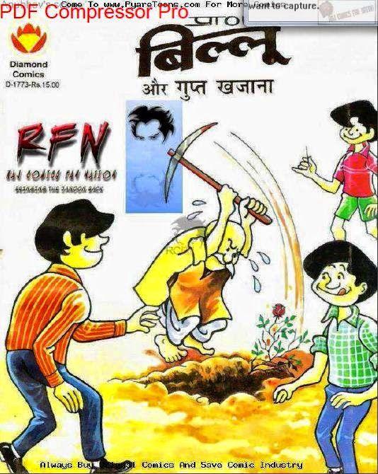 Billu hindi comics free pdf download