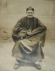 Li Ching Yuan, the oldest man ever lived