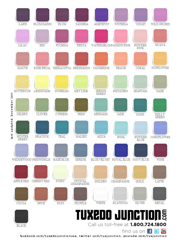 request free color fabric swatches from tuxedo junction
