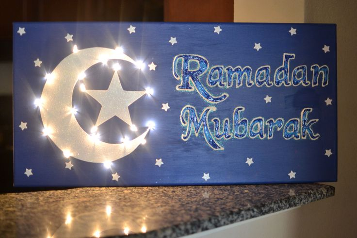 Ramadan Mubarak decoration