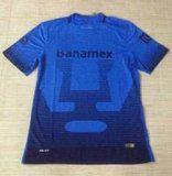 Pumas de la UNAM 2015-2016 Season Blue Soccer Jersey [C800]