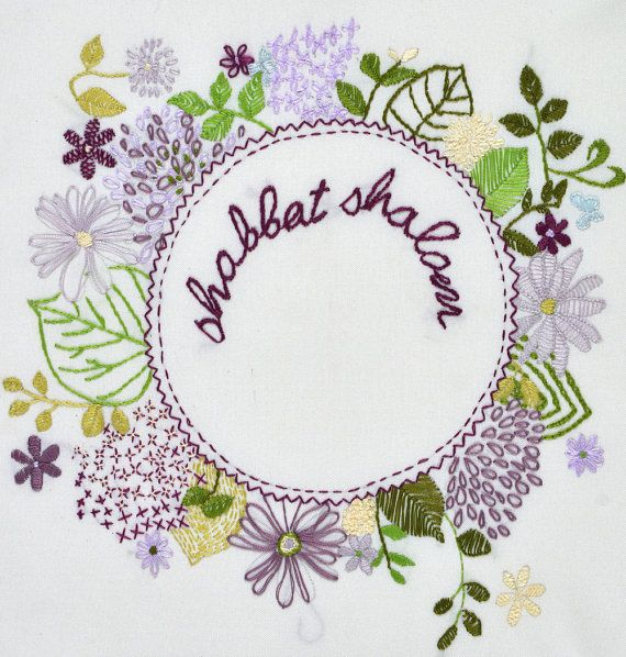 Diy embroidery kit challah cover for shabbat table