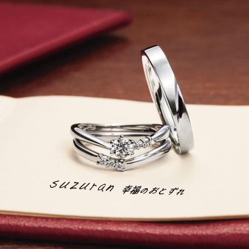 """ゆびわ言葉  幸福のおとずれ  suzuran~スズラン~    「すずらん」をイメージ。薫り高い幸福の花。  花嫁の気持ちを心地良い香りにのせて・・・と願いを込めて。     Ring language    Happy visit    suzuran    """"suzuran"""" is imagined.   It is fragrant and is a happy high flower.   Put a bride's feeling on a comfortable scent and put ... and a wish."""