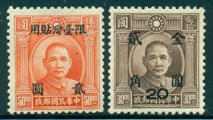 CHINA EARLY LARGE STAMPS COLLECTION MAINLY MINT & USED SURCHARGE FAULTS SCARCE