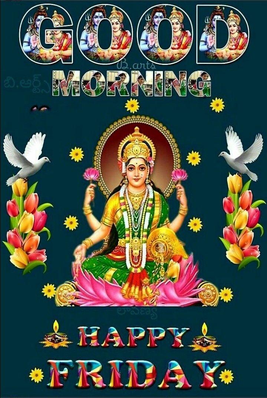 Pin By Gopesh Avasthi On Maa Good Morning Friday Good Morning