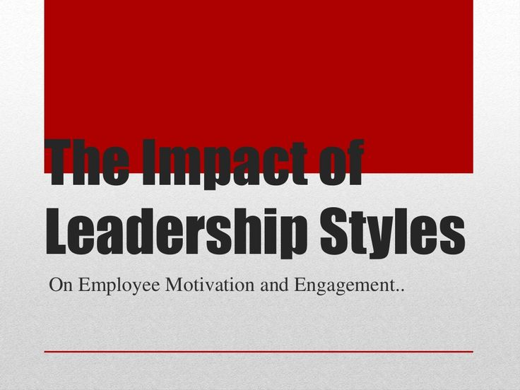 the effects of motivation on the performance of an employee Employees may see others being rewarded for good performance and feel slighted employees that do not com/positive-negative-effects-employee-motivation-14535.