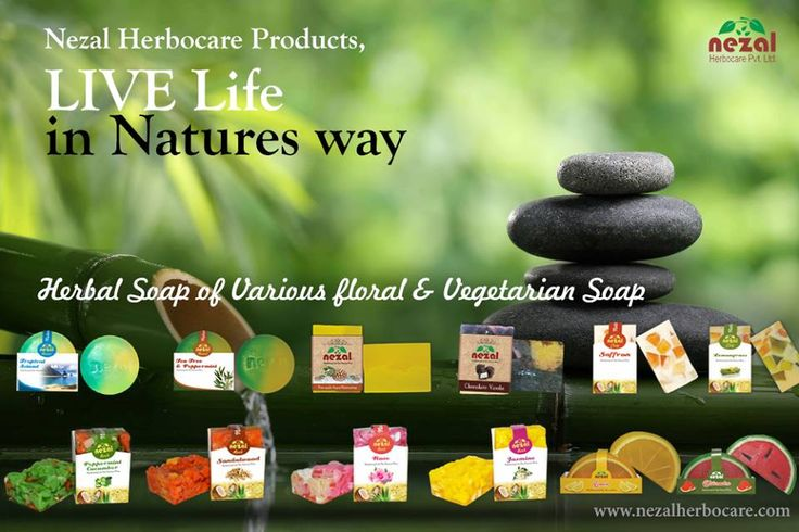 Nezal Herbocare Pvt Ltd. A herbal soap manufacturing company based in India. Supplies herbal bathing soaps globally. All of our soap products are made of pure herbs & natural essential oil. Buy handmade herbal soaps online from www.nezalherbocare.com  #herbalsoap #naturalsoap #handmadesoap