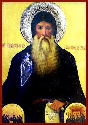 Αναμνήσεις για τον μακαριστό Γέροντα Κύριλλο,Καθηγούμενο της Ιεράς ...