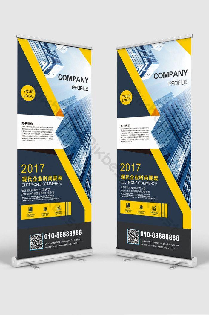 نشمر عن ارتفاع نهاية المؤسسة الواقف Cdr تحميل مجاني Pikbest Brochure Template Templates Business Banner