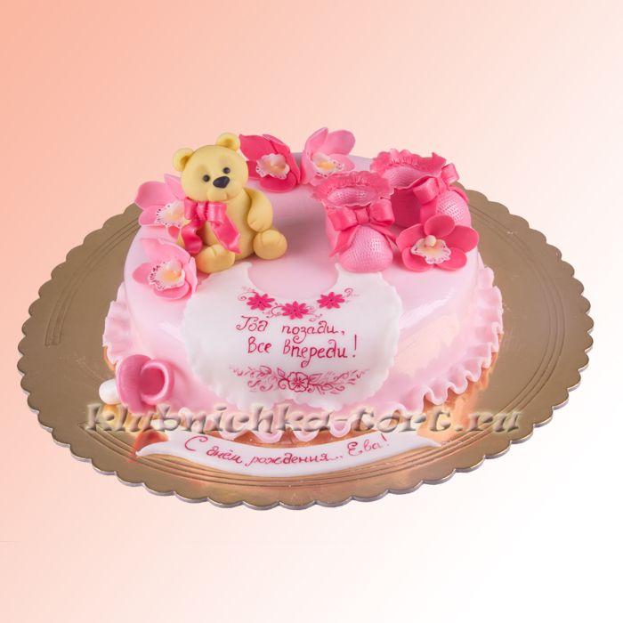 Фигурки на торт сьедобные