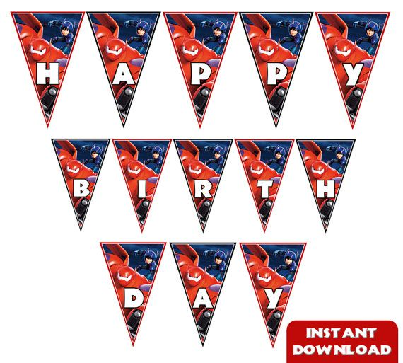 Instant Download Disney Big Hero 6 Birthday Banner by PeekaOwl