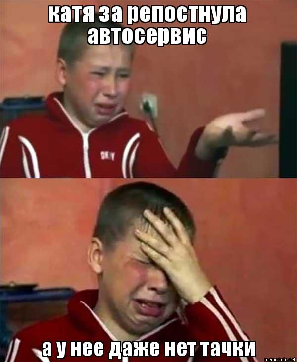 http://memesmix.net/media/created/1lqk0g.jpg