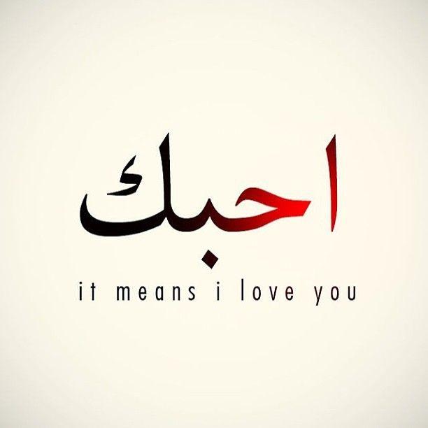ولو بحر الهوى غدار  أنا يا صاحبي عوام  مدام عيونك المرسى  سنين العمر مجدافي,   خالد عبد الرحمن-