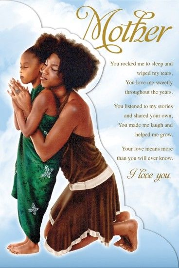 african american artists paintings | African American Mothers Day Cards