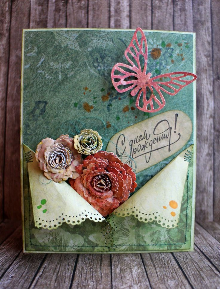Creative Hamster: Цветочная открытка в День Рождения. Happy Birthday Flower Card