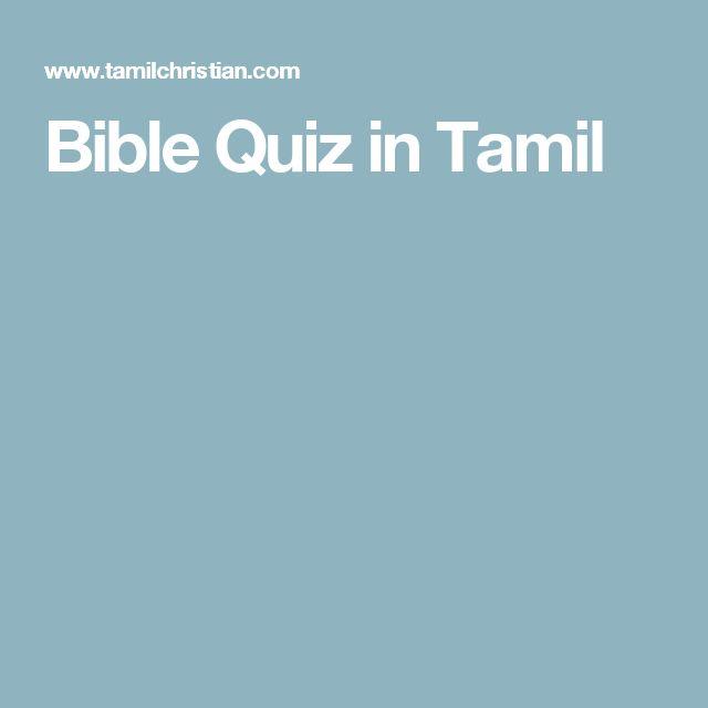 Bible Quiz in Tamil