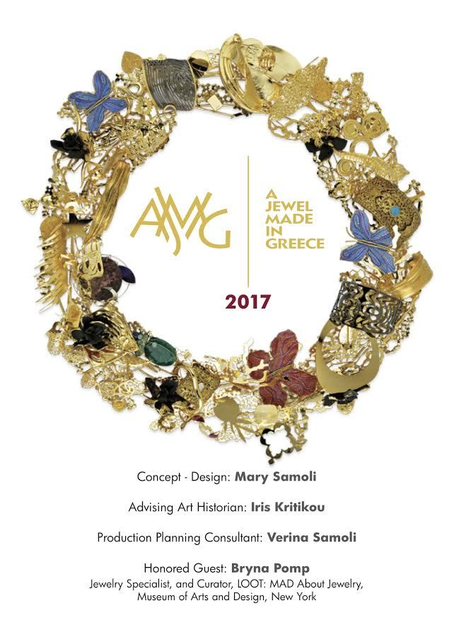 A must see exhibition. More info at www.ajewelmadeingreece.gr  email : info@ajewelmadeingreece.gr