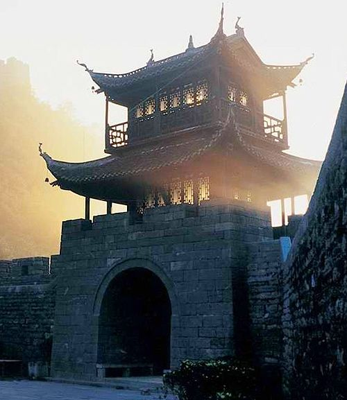 East Gate, Ancient City of Fenghuang, China