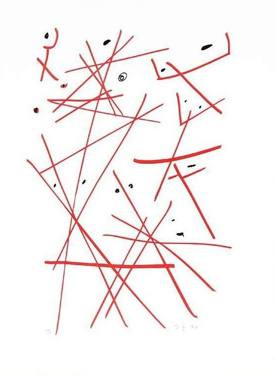 Egill_Jacobsen-90_23-80.jpg (560×763)