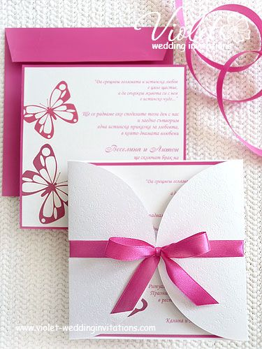 """Butterflies"" Wedding Invitation, Violet Handmade Wedding Invitations"