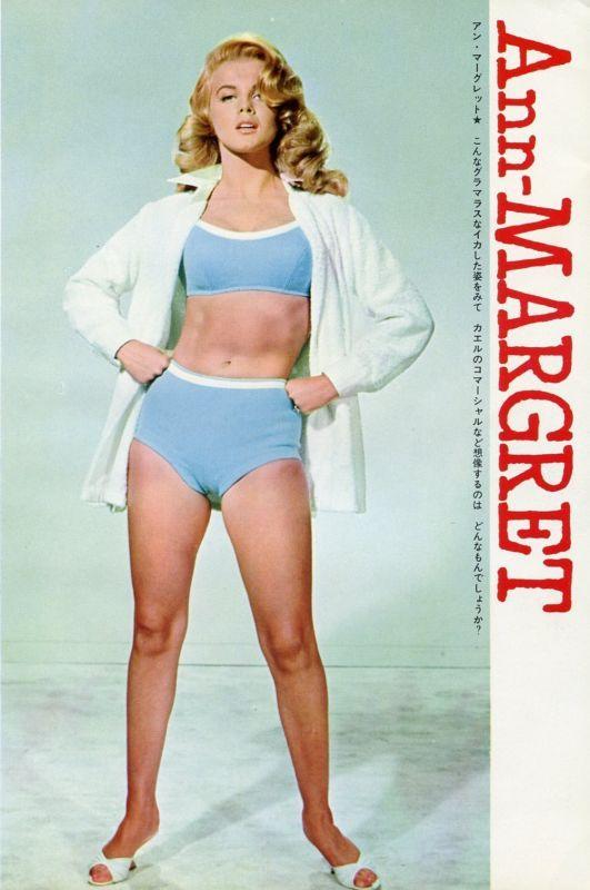 Ann Margret In Blue Ann Margret In Yellow Pinterest Blue