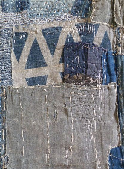 Boro: Japanese peasant patchwork. An artistic act created out of necessity rather than creative vision.