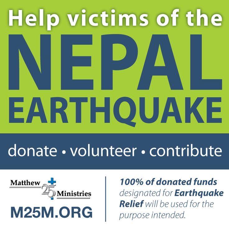 A Matthew 25: Ministries staff member will depart for Nepal next week to coordinate relief efforts including food distribution and surgical clinics with our partners on the ground in areas hard hit by the earthquake. We are currently requesting monetary donations for ‪‎Nepal‬ relief efforts. As recovery progresses, we will continue to work with our partners to determine the specific needs of the victims.Thank you for your support and please continue to pray for those affected.