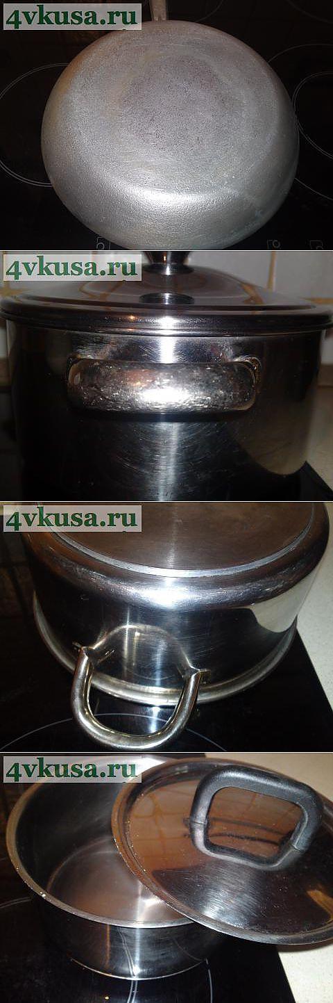 Советский рецепт чистки посуды.