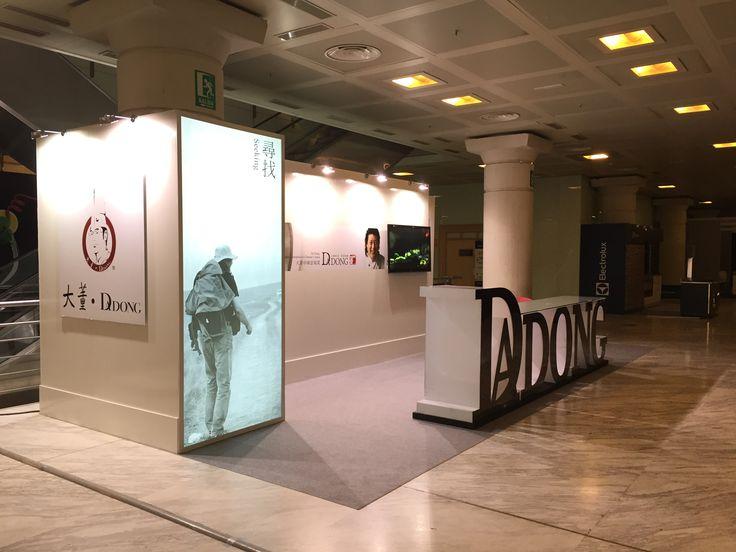 Stand de DA DONG en Madrid Fusión 2015 realizado por EFECTO ANCHOA