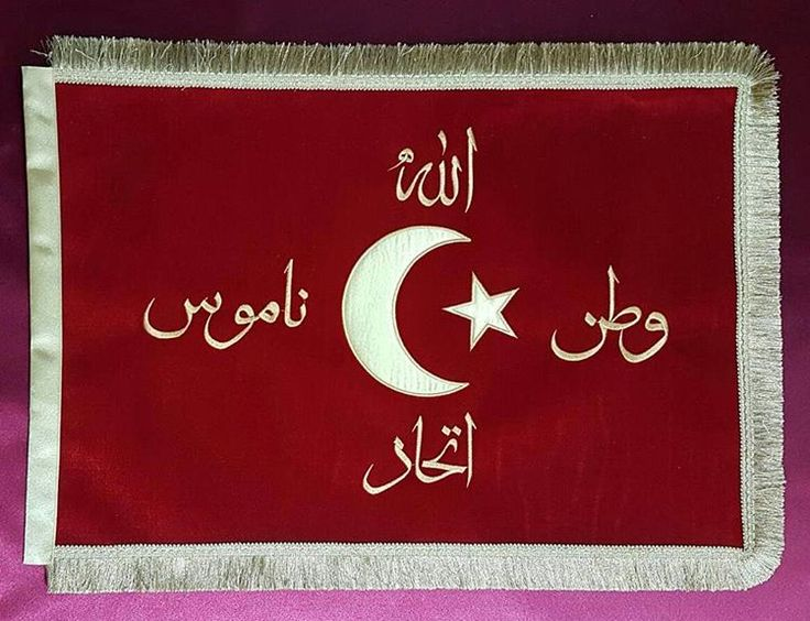 """Kurtuluş Savaşı sancağı. Ay yıldızın dört yanında Osmanlıca """"ALLAH-vatan-namus-ittihat yazıyor"""
