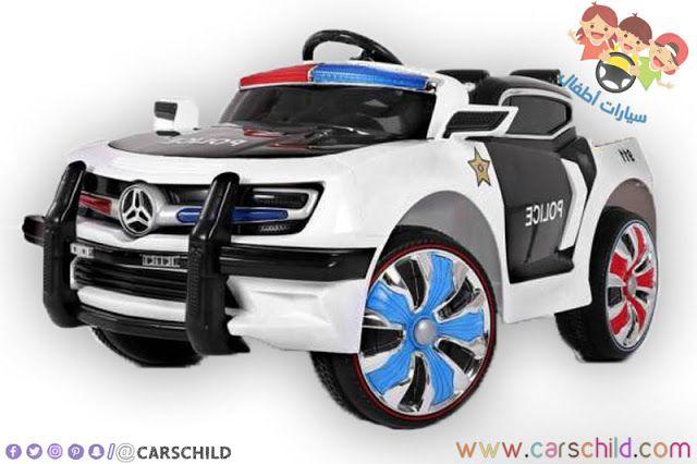 سيارات اطفال شرطة 2019 عربيات شرطه حقيقية Kids Ride On Kids Police Car Toy Car