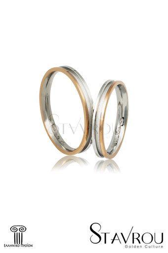 βέρες γάμου - αρραβώνων, από ασήμι επιπλατινωμένο και ροζ χρυσό / AB2 logo / 3.00 mm  #βέρες_γάμου #βέρες_αρραβώνων #κοσμήματα_χαλάνδρι