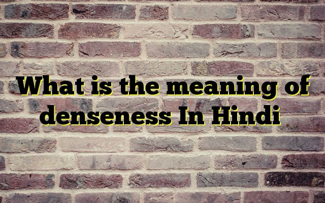 What is the meaning of denseness In Hindi Meaning of   denseness in Hindi  SYNONYMS AND OTHER WORDS FOR  denseness  सघनता→intensity,denseness,stockiness जड़ता→inertia,inertness,anola,asynesia,crassitude,denseness Definition of  denseness density,slow-wittedness   Example Sentences of  denseness0  Tag:- What is the answer of ...